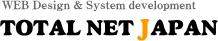 神戸市北区ホームページ制作プロは無料サンプルを作る親切なWEB(HP)制作会社です